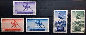 1949 Lebanon UPU 75th Anniv. full set SG 389-393 MLH Liban