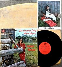 JAPANESE Country FIDDLE SIGNED LP & PHOTO: TOKYO MATSU Country Lady From Japan