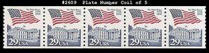 USA4 #2609 MNH PNC5 Pl # 1 Flag over White House