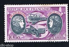 1 FRANCOBOLLO FRANCIA POSTA AEREA PIONIERI 1972 usato
