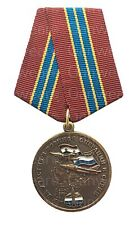 """Russian Military Medal """"Participants of military operations in Syria"""" Pin Badge"""