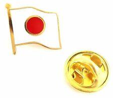 Japan Flag Enamel Lapel Pin Badge T1132