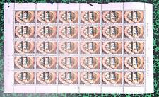 Planche complète 30 timbres  1995 Pol MARA TTBE Belgique B 34773 série artist.