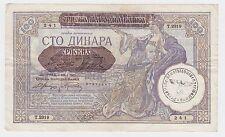 Germany Occupation Nazi Stamp, Yugoslavia Serbia banknotes,100 Dinara 1941 !