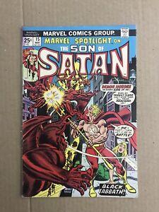 Marvel Spotlight 15 16 17 20 21 son of satan