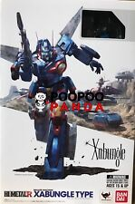 Bandai Hi-Metal R Walker Machine Combat Mecha Xabungle IN STOCK USA