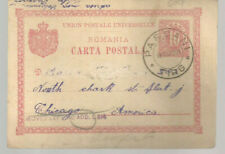 "1901 Pascani (Moldavia) Romania to Chicago Postal Card ""Moved.L514"""