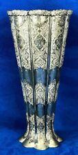 Vintage 84 Silver Middle East Islamic Engrave Vase