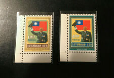 China Taiwan Stamp ROC President Chiang Kai Shek Set of 2 Mint Never Hinged MNH