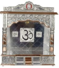 "Puja Mandir - Wooden Hindu Temple  26"" Oxidized  Silver Color Mandir with Steps"