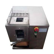 2pcs 8mm Blades Qsj-T Shredded Meat Cutting Machine,186r/min,Meat Slicer 250kg/h