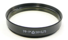 Russian Ultraviolet UV-1x Lens Filter 58mm Mir 24N 24M Jupiter-21M Volna-3 #14