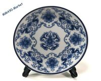 ANTIQUE VINTAGE PORCELAIN PLATE WHITE & BLUE CHINESE HAND PAINTED FLORAL PATTERN