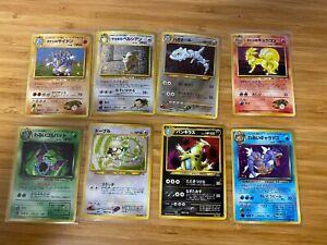 Lot of 8 Holo Japanese Pokemon Cards varoius sets