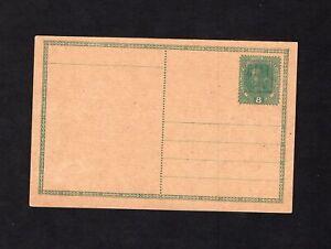 Ukraine Kolomea 1919 postcard Stationary Ovpt. CMT 40h Romanian occ. used