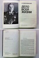 World War book USSR army Reich military Luftwaffe Life`s work Vasilevsky 1988