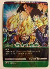 Dragon Ball Super Card Game Prism DB-057-II