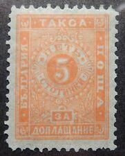 Bulgaria Scott # J12, Mint Original Gum (HR)