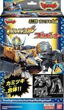 Bandai Candy Toy Super Sentai Kyoryuger Pteraiden Oh