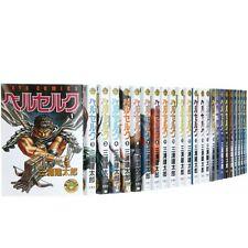 Berserk Comics 1-38 Volume Set (Jets Comics) Japanese Manga Book Free Shipping