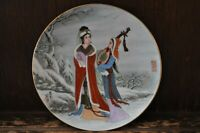 A Lovely Japanese/Oriental Scene Picture Plate of Playing a Biwa - 18.5cm Across
