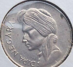 1955 Indonesia 50 sen coin, Uncirculated