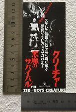 VINTAGE MOVIE TICKET STUB JAPAN CREATURE / THE ZERO BOYS 1986 F/S