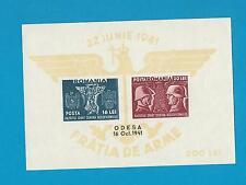 WKII Rumänische Legion Block Nr. 18  Odesa 1941 (*)  !!