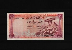 SYRIA Syria VERY RARE 50 POUNDS  1958   VG++VF SEE SCAN &184