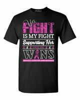 Her Fight Is My Fight T-shirt Breast Cancer Awareness Pink Ribbon Shirts
