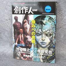 SOUSAKUZINE 1 2014 Magazine TAKAYUKI TAKEYA KATSUYA TERADA Art Book 09*