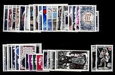 FRANCE - FRANCIA - 1967 - Annata completa (33 val.)