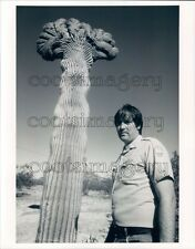1988 Press Photo Crested Saguaro Cactus Desert Botanical Gardens Phoenix AZ