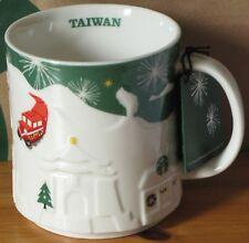 Starbucks Christmas Relief Mug Taiwan grün, 16 oz neu mit SKU, Rarität, HTF