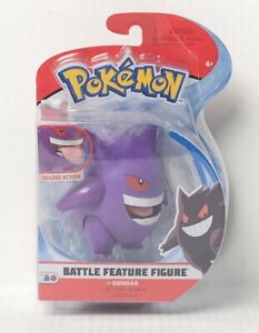Pokemon: Gengar Battle Feature Deluxe Action Figure Brand New In Retail Packing