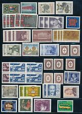 AUSTRIA LOT OF 197 MINT STAMPS, SOME DUPLICATION !!  BG62