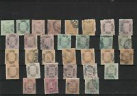 Early Turkey Stamps ref 21944