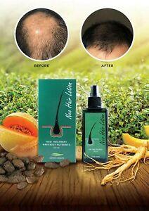 Neo Hair Lotion hair treatment Green Wealth  - 120ml . U.K seller!