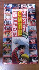 Shonen Sunday Cm Gekijo Hyper Video Inuyasha Conan Arms Others Japan Import
