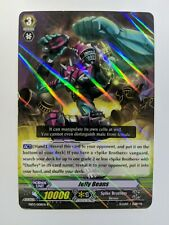 Jelly Beans EB03/008EN Rare Light Play LP Cardfight Vanguard DNA Games