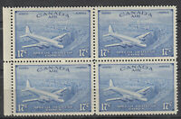 "Canada MINT NH BLOCK Scott #CE4 17 cent Revised E ""Air Mail Special ""  F-VF"