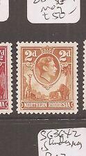 Northern Rhodesia KGVI Animals SG 31 MOG (7dai)