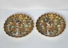Pair Antique Japanese Meiji Period Satsuma Saucer Dishes Signed