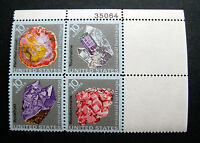 Sc # 1538-1541 (1541a) ~ Plate # Block ~ 10 cent Mineral Heritage Issue (dc8)