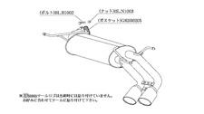 KAKIMOTO EXHAUST KRNOBLE ELLISSE FOR SUBARU IMPREZA SPORTS HYBRID GPE B52345C