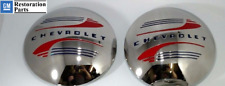 Pair 1941 1942 1946 1947 1948 Chevy Car Pickup Truck Stainless Steel Hubcaps