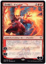 MTG Chandra, Fire Artisan Planeswalkers (Japanese Alt ART) WAR of the sparks