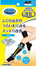 Dr. Scholl Medi QttO Leg Slimming Open-toe Knee-length Tights L-size Black
