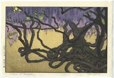 Toshi Yoshida, Wisteria at Ushijima, Flower, Original Japanese Woodblock Print