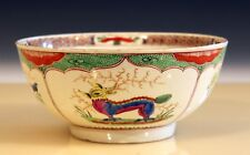 Antique Worcester Dragons in Compartments Bowl Early English Porcelain 18th Cen